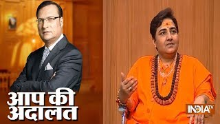 Sadhvi Pragya in Aap Ki Adalat (FULL) - INDIATV