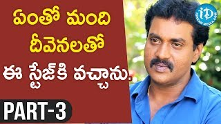 Hero Sunil Exclusive Interview Part #3 || Talking Movies With iDream - IDREAMMOVIES