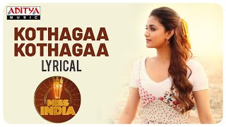 Kotthaga Kotthaga Lyrical | Miss India Songs | Keerthy Suresh | Narendra Nath | Thaman S - ADITYAMUSIC