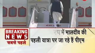 PM Narendra Modi heads to Maldives - ZEENEWS