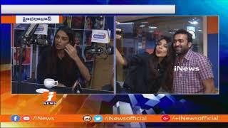 Gudachari Movie Team At Radio City 91.1FM | iNews - INEWS