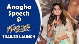 Actress Anagha Speech At Guna369 Trailer Launch | TFPC - TFPC