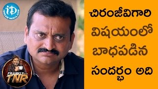 Bandla Ganesh About Chiranjeevi || Frankly With TNR || Talking Movies With iDream - IDREAMMOVIES