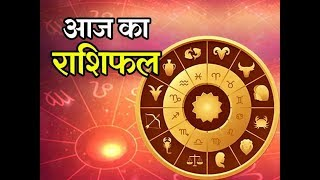 14 January 2019 आज का राशिफल | Aaj Ka Rashifal in Hindi | Daily Horoscope Today | Guru Mantra - ITVNEWSINDIA