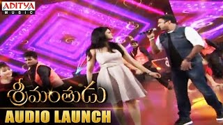 Sagar & Suchitra Live Preformance At Srimanthudu Audio Launch || Mahesh Babu , Shruti Haasan - ADITYAMUSIC