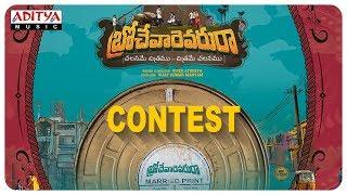 Brochevarevaru Ra Teaser Contest | Sri Vishnu, Nivetha Thomas, Nivetha Pethuraj, Satya Dev - ADITYAMUSIC