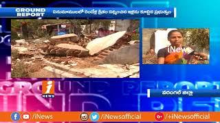 SR Nagar Colony People's Demands For Double Bedroom Houses In Warangal | Ground Report | iNews - INEWS