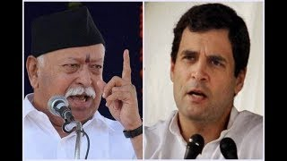 Mission 2019: RSS can't dictate to India; Is it Rahul Gandhi outreach to garner votes? - NEWSXLIVE