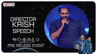 Director Krish Speech @ Antariksham 9000 KMPH Pre - Release Event || Varun Tej, Aditi Rao - ADITYAMUSIC