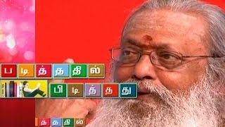 "Padithathil Pidithathu 28-11-2016 ""writer Balakumaran"" Peppers TV Show"