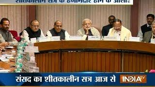 India TV News : Aaj Ki Pehli Khabar |November 24, 2014 - INDIATV