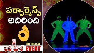 Special Dance Performance On Jai Lava Kusa Characters @ Jai Lava Kusa Pre Release Event | TFPC - TFPC