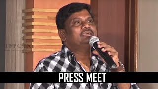 Rendu Rellu Aaru Movie Press Meet Video | TFPC - TFPC