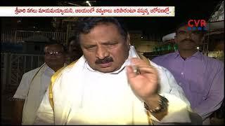 చిరంజీవే ఏమీ చేయలేకపోయాడు... పవన్ ఏంచేస్తాడు | Home Minister Chinarajappa visits Tirumala | CVR News - CVRNEWSOFFICIAL