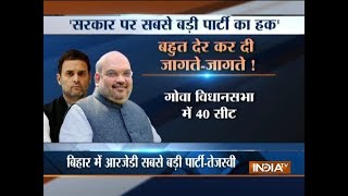 Karanataka effect: Congress stakes government claim in Goa, Manipur And Meghalaya, RJD in Bihar - INDIATV