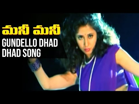 Hot urmila matondkar - Money Money - Gundello Dhad Dhad Song
