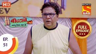 Beechwale Bapu Dekh Raha Hai - Ep 51 - Full Episode - 6th December, 2018 - SABTV