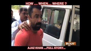 Ajaz Khan nabbed for possessing drugs, arrested with eight 'ecstasy' tablets - INDIATV