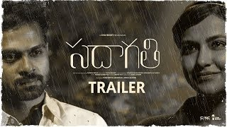 Sadaagathi | Telugu Short Film Trailer | Chai Bisket Stories - YOUTUBE