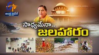 Idi Sangathi - ఇదీ సంగతి  - 21st November 2014 - ETV2INDIA