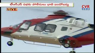 CM KCR  Helicopter Entry in TRS Praja Ashirwada Sabha | Husnabad | CVR News - CVRNEWSOFFICIAL