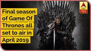 The final season of Game Of Thrones all set to air in April 2019! - ABPNEWSTV