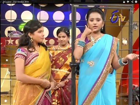 Star Mahila - స్టార్ మహిళ - 31st October 2014 | cinevedika.com
