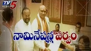 Seemandhra Nominations Josh - TV5NEWSCHANNEL