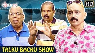 Current Cinema Trend   Talku Backu   Bosskey   Neelu   Prasad   Bosskey TV