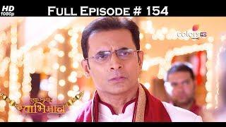 Ek Shringaar Swabhiman - 20th July 2017 - एक श्रृंगार स्वाभिमान - Full Episode (HD) - COLORSTV
