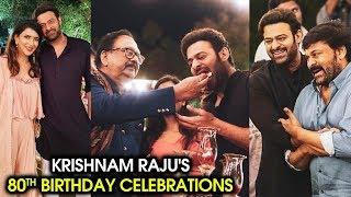 Chiranjeevi, Mohan Babu & Prabhas @ Krishnam Raju's 80th Birthday Celebrations - RAJSHRITELUGU