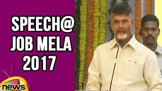 AP CM Chandrababu Naidu Speech At Job Mela 2017 | Vijayawada | Mango News - MANGONEWS