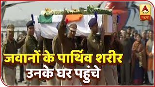 Full Coverage: Mortal remains of 40 CRPF jawans reaches their home Town | ABP News - ABPNEWSTV