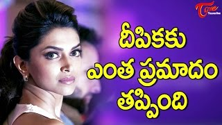 Deepika Lucky Enough To Escape From An Attack #FilmGossips - TELUGUONE
