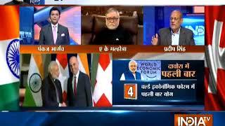 Modi in Davos: PM Narendra Modi to address World Economic Forum 2018 summit opening ceremony - INDIATV