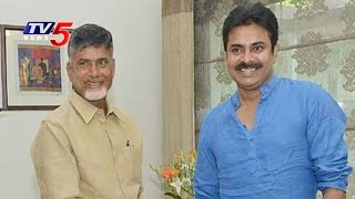 Pawan Kalyan Special Thanks to CBN over Land Acquisition Issue TV5 News