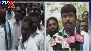 YSRCP Gudivada Amarnath Road show from Nakkalapalli village - TV5NEWSCHANNEL