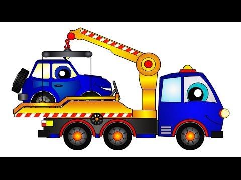 Мультфильмы про машины эвакуатор