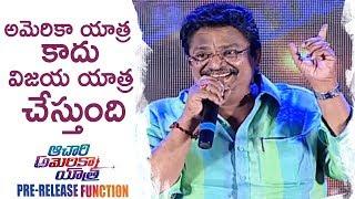 Jai Simha Producer C.Kalyan Speech @ Achari America Yatra Pre Release Event | TFPC - TFPC