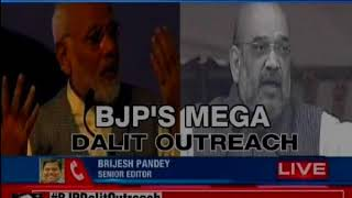 BJP's mega Dalit outreach; wants chapter on Jagjivan Ram in CBSE - NEWSXLIVE