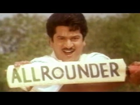 All Rounder Somgs | Title Song |  Rajendra Prasad
