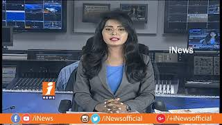 Top Headlines From Today News Papers | News Watch (29-11-2018) | iNews - INEWS