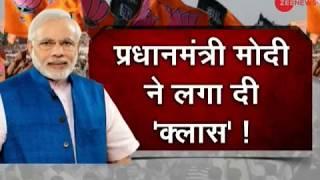 PM Modi hit back at Rahul and Sonia Gandhi at Bilaspur rally - ZEENEWS
