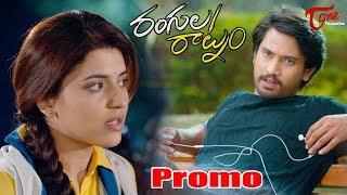 Rangula Raatnam Movie Promo | Raj Tarun, Chitra Shukla - TELUGUONE