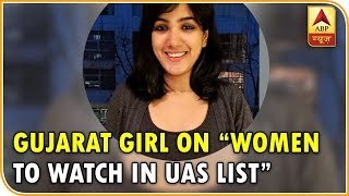 Sonal Baid Becomes The First Indian To Feature In 'Women to Watch In UAS 2018' List   ABP News - ABPNEWSTV