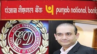 How PNB fraud went undetected for so many years: Govt asks RBI - TIMESOFINDIACHANNEL