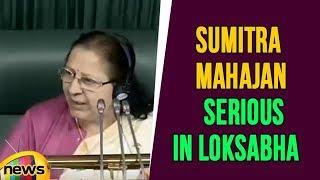 Sumitra Mahajan Serious, TDP Leader Maganti Venkateswara Rao Disgrace Speaker In Lok Sabha Sessions - MANGONEWS