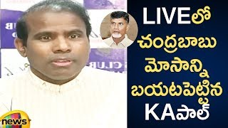 KA Paul Press Meet | KA Paul Controversial Comments on Chandrababu Naidu | Hyderabad | Mango News - MANGONEWS