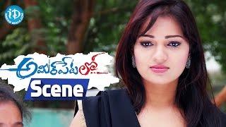 Ameerpet Lo Movie Scenes - Vivek Adds Fake Work Experience In His Resume || Ashwini Sri - IDREAMMOVIES