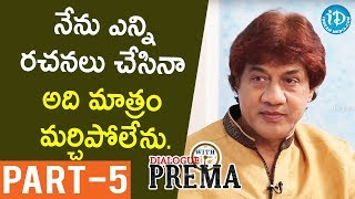 Cartoonist Mallik Exclusive Interview - Part #5 | Dialogue With Prema | Celebration Of Life - IDREAMMOVIES